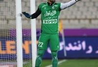 رونمایی از استقلال شفر/ حسینی همچنان دروازهبان اول است