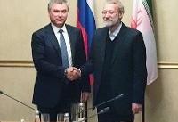 مذاکرات لاریجانی با همتایان روسی | هشدار برای اقدامهای ضدبرجامی آمریکا