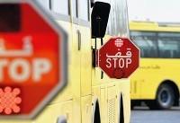 کنترل سرویس مدارس با کوچکترین رادار جهان توسط پلیس دوبی