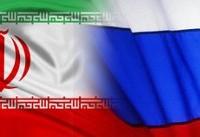 دیدار لاریجانی با رئیس مجلس دومای روسیه