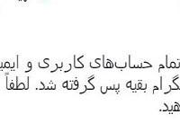 ایمیلهای دستیار روحانی هک شد! + عکس