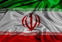 واکنش ایران به سیاستهای ترامپ در مقابل ایران
