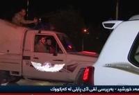 پنتاگون از همه طرفها در عراق خواست از تشدید تنش خودداری کنند