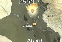 چند منطقه در کرکوک به کنترل نیروهای عراقی درآمد