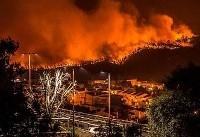 آتش سوزی مرگبار در پرتغال (عکس)