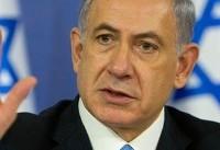 نتانیاهو: حضور ایران در سوریه را تحمل نمیکنیم