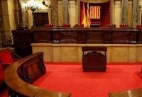 حکم ابطال نتیجه همهپرسی کاتالونیا صادر شد
