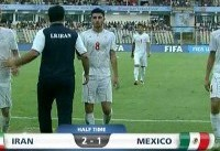 نوجوانان ایران در جمع ۸ تیم برتر جهان / مکزیک هم تسلیم شد