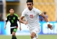 نوجوانان ایران به یکچهارم جام جهانی فوتبال صعود کرد