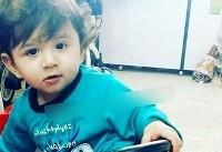 قتل کودک سه ساله بعد از تعرض