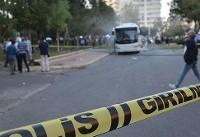 وقوع انفجار تروریستی در مسیر عبور خودروی پلیس ترکیه