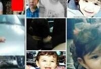 تجاوز به پسر ۲ ساله در رشت؛ جزئیات جدید | قاتل اهورا، شوهر مادر اهورا بود یا نامزدش؟ +عکس
