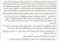 یک نماینده کرد عراق: مساله همهپرسی کردستان به واسطه قاسم سلیمانی لغو شد