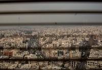 هوای تهران برای تمامی شهروندان آلوده است/ افزایش شاخص به عدد ۱۵۸