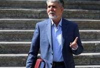 موضع وزیر ارشاد نسبت به اکران عمومی فیلمهای خارجی/اکران فیلمهای خارجی به صلاح نیست