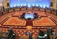دستور کار هفتمین دور گفتگوهای آستانه درباره سوریه اعلام شد