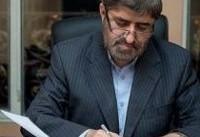 علی مطهری: به آمر اصلی حمله شیراز رضایت میدهم؛ او حکم ارتقا گرفته است