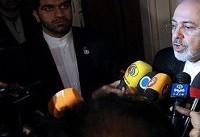 ظریف خطاب به نتانیاهو: بیجا کردی!
