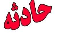 آتشسوزی درمانگاه خیریه سیدالشهدا در خیابان ۱۵ خرداد/اعزام ۸ دستگاه آمبولانس به محل