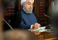 روحانی قهرمانی ایران در رقابتهای جهانی وزنهبرداری را تبریک گفت