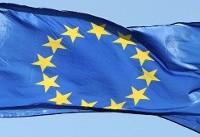 تاکید دو باره اروپا بر تعهد کامل خود به برجام