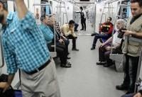 سرویس دهی مترو به تماشاگران فوتبال