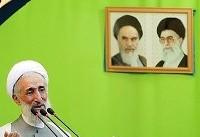 ۲۸ مهر؛ گزارش نماز جمعه تهران