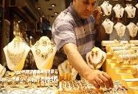 کاهش داد و ستد در بازار آرام طلا و سکه