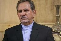 معاون اول رئیسجمهور به تهران بازگشت