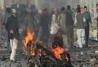۱۵ کشته در  انفجار انتحاری در مقابل دانشگاه نظامی کابل