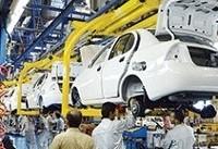 ورود شورای رقابت به افزایش قیمت خودرو