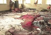 حمله انتحاری در کابل ۱۵ عضو وزارت دفاع افغانستان را کشت