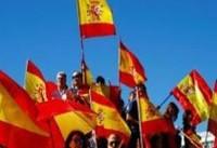 تظاهرات هزاران نفری مردم بارسلون علیه اقدامات دولت اسپانیا