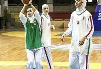 کنار گذاشتن تیم دختران  ایران از رقابتهای بسکتبال قهرمانی آسیا