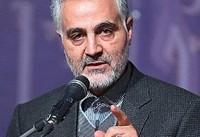 Iran general warned Kurds over Kirkuk
