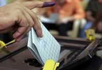 انتخابات ریاستی و پارلمانی کردستان عراق به تعویق افتاد