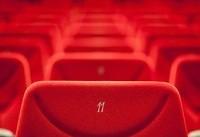 «سمفونی نهم» هنرمند در سینما به صدا درمیآید