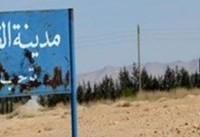 داعش ۱۲۸ نفر را در شهر قریتین اعدام کرد