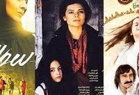 نمایش فیلمهای ایرانی در جشنواره «دنیای آسیا»