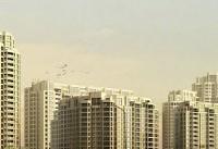 عجیب ترین خانههایی که در تهران اجاره داده میشود + عکس