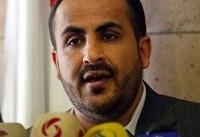 انصارالله یمن حمله تروریستی در مصر را محکوم کرد