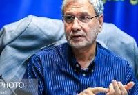 دستور ویژه ربیعی به مدیران عامل تامین اجتماعی و بهزیستی در پی زلزله کرمانشاه