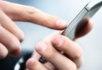 اجرای طرح رجیستری موبایل آغاز شد/ نحوه سنجش اصالت گوشی