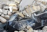 (تصاویر) صبح پس از زلزله در سرپلذهاب و قصرشیرین