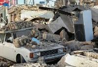 اسامی ۹ نفر از جانباختگان زلزله در ثلاث باباجانی اعلام شد