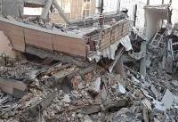 تصاویر جدید از عمق خسارات زلزله ۷.۳ رییشتری غرب کشور