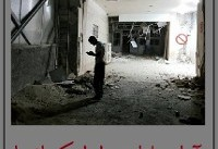 زلزله دیشب کرمانشاه؛ ۲۰۷ کشته | تلفات زلزله در کدام شهر بیشتر است؟