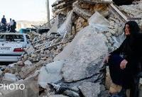 سرلشکر موسوی:تمامی امکانات ارتش در خدمت مردم مناطق زلزله زده است