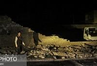 ۳۰ کشته و ۲۰۰ مجروح در زمینلرزه غرب کشور