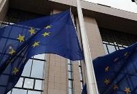 آمادگی اتحادیه اروپا برای کمک به زلزلهزدگان غرب کشور